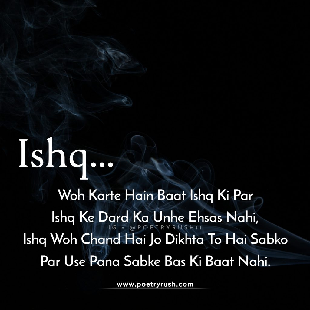 sad poetry in urdu 2 line
